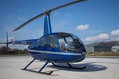 Вертолет Robinson R44 Raven 1
