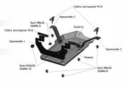 Защита заднего редуктора Hyundai ix35 2009-15г / Kia Sportage 2010-16г