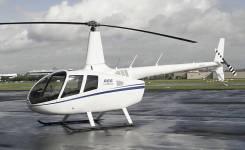 Продается новый вертолет Robinson R66 2020 г. в.