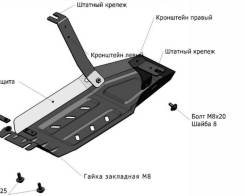 Защита заднего редуктора Hyundai Tucson / Kia Sportage