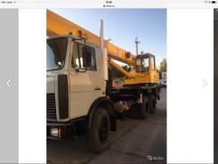 Галичанин КС-55713-6. Продается Автокран Галичанин 25 тонн KS 55713-6 НА Ш. МАЗ-63038-046, 240куб. см., 22,00м.