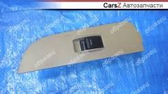 Кнопка стеклоподъемника TOYOTA COROLLA [8481012080,,7423212120,,7423212320]