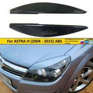 Реснички на фары для Opel Astra H 2004-2015