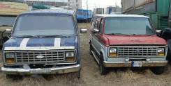 Ford F150. Ford E-Series, 5 000 куб. см., 1 000 кг., 4x2