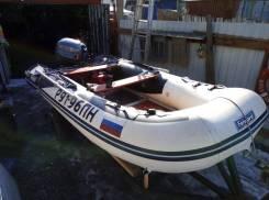 Продам лодку, телега + мотор. 2017 год, 20,00л.с., бензин