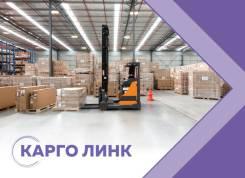 Услуги склада, ответственное хранение! Переработка фур и контейнеров