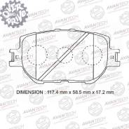 Колодки тормозные дисковые Avantech (противоскрипная пластина в компл.) AVANTECH AV830