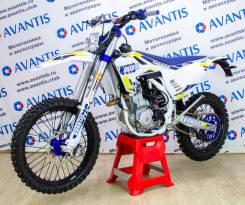 Avantis Enduro 300 Pro EFI, 2020