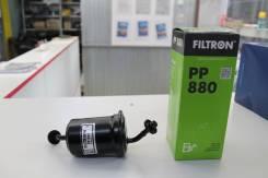 Фильтр топливный Filtron PP880 Mazda
