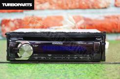Магнитола 1DIN Kenwood U383 [Turboparts]