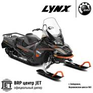BRP Lynx Commander