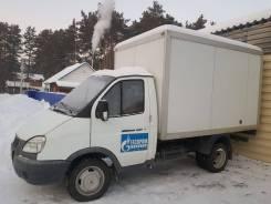 ГАЗ 330200. Продам Газель, 2 400куб. см.