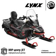 BRP Lynx Commander Grand Tourer. исправен, есть псм, без пробега