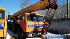 Ивановец КС-45717К-1. Автокран КС-45717К-1, 2004 год., 10 850куб. см.