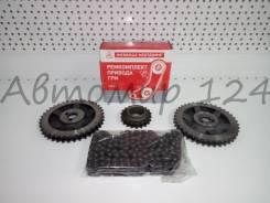 Рем комплект Привода( цепь+ грм) (акмаш-холдинг) ВАЗ 2101