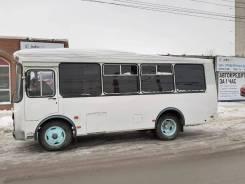 ПАЗ 320530-04. Автобус ПАЗ, 25 мест