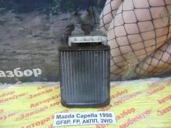 Радиатор отопителя Mazda Capella Mazda Capella 02.03.1998