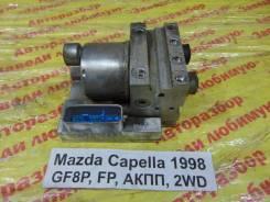 Блок abs (насос) Mazda Capella Mazda Capella 02.03.1998
