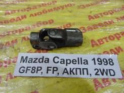 Карданчик рулевой Mazda Capella Mazda Capella 02.03.1998