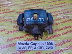 Суппорт тормозной Mazda Capella Mazda Capella 02.03.1998, правый передний