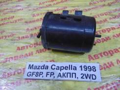Абсорбер (фильтр угольный) Mazda Capella Mazda Capella 02.03.1998