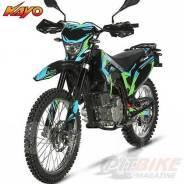 Kayo T2 250 MX. 250куб. см., исправен, птс, без пробега. Под заказ