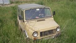 Продам стекло боковое левое на ЛУАЗ 969 автозапчасти круглосуточно!