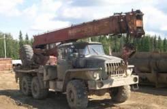 Ивановец КС-35714. Автокран на ш. УРАЛ-5557, 18,00м. Под заказ