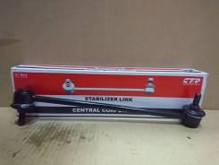 CLT14 * стойка стабилизатора