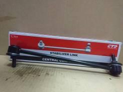 CLT15 * стойка стабилизатора
