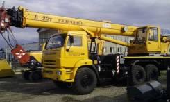 Галичанин КС-55713-5В-4, 2019