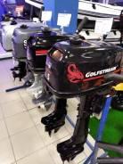 Лодочный мотор Golfstream (Parsun) Т5 вмs