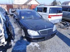 Mercedes-Benz S-Class W220 S500L, 2005