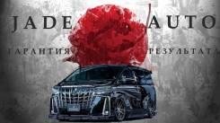 Автомобили с аукционов Японии. Полная пошлина, Конструктора, Распилы