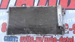 Радиатор кондиционера Датсун Datsun