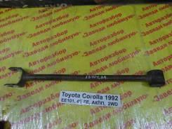 Тяга продольная Toyota Corolla Toyota Corolla 1992.08, левая задняя