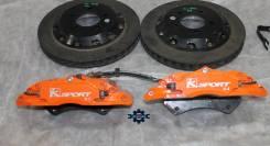 Тюнинг! Тормозная система K-Sport (4 Pot/330мм) Mitsubishi Oulander XL