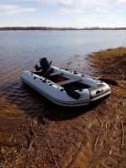 Мастер лодок Ривьера 3200 СК. 2018 год, длина 3,20м., двигатель подвесной, 6,00л.с., бензин