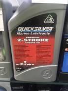 Масло Quicksilver 2т Premium