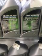 Редукторное масло Quicksilver High Performance SAE 90