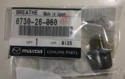 Клапан вентиляции дифференциала 0730-26-060 Mazda оригинал
