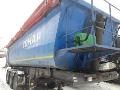Тонар 9523, 2011