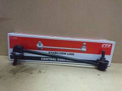 CLT57 * стойка стабилизатора