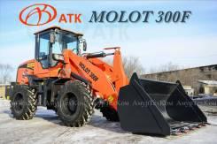 Molot 300F. Фронтальный погрузчик molot 300F, 2 000кг., Дизельный, 1,60куб. м.