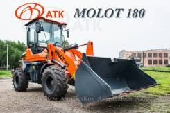 Molot 180, 2020