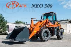 NEO 300, 2021