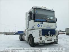 Разбираю Renault Magnum AE 420 TI, ДВС MIDR420 после кап. ремонта