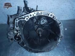 Контрактный МКПП Renault, прошла проверку по ГОСТ