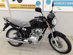 Минск D4 125, 2020