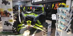 BRP Can-Am Maverick X MR, 2020